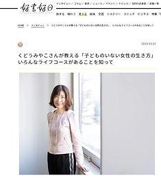 asahi202003.jpg