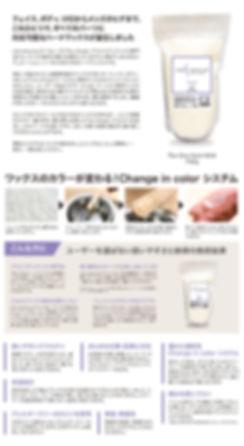 まりムーブpc 2.jpg