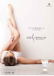 maremove-b-A3.jpg