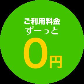 bcc-lp_67.png
