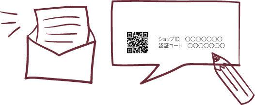 bccスタートアップガイド_25.jpg