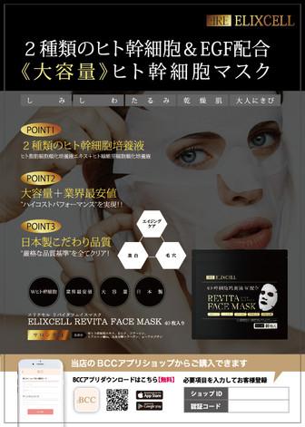 エリクセル3商品ol-03.jpg