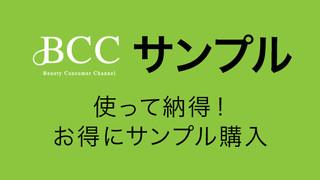 bccバナー_アートボード 1 のコピー 2.jpg