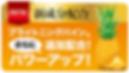 スクリーンショット 2020-04-28 19.10.23.png