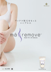 maremove-a-A3.jpg