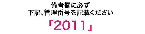 フィットネス企画ai_05.jpg