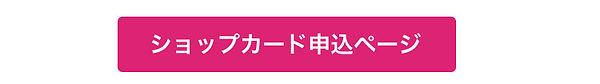 フィットネス企画ai_04.jpg