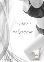 maremove-c-A3.jpg