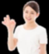 AdobeStock_76229254.png