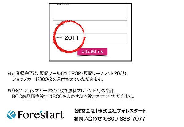 フィットネス企画ai_06.jpg