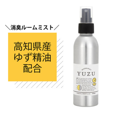 YUZU 消臭ルームミスト 150ml