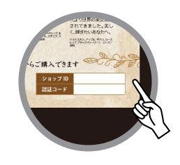 生活の木BCC_12.jpg