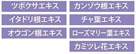 スクリーンショット 2020-07-20 18.33.10.png
