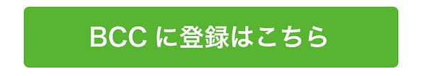フィットネス企画ai_02.jpg