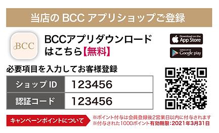 スクリーンショット 2021-02-01 16.24.58.png