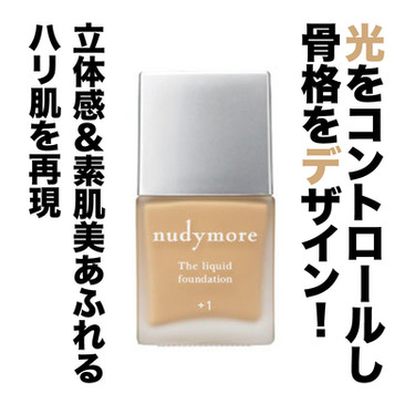 nudymore(ヌーディモア) ザ・リキッドファンデーション 30g