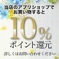 BCCハイクラスサロン向け-02.jpg