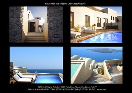 Residence in Santorini