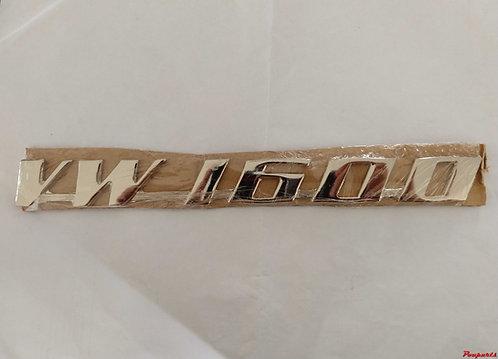Emblema Metal Cromado Motor Vw1600 Tampa Mala Variant