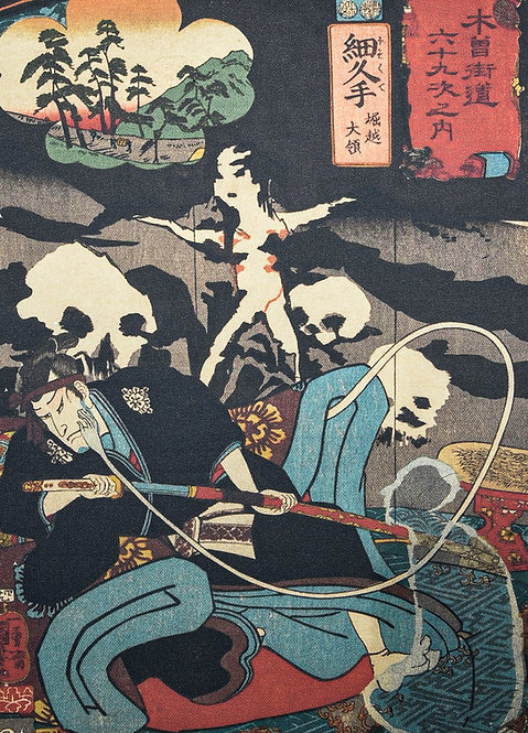 Yokai Art#12