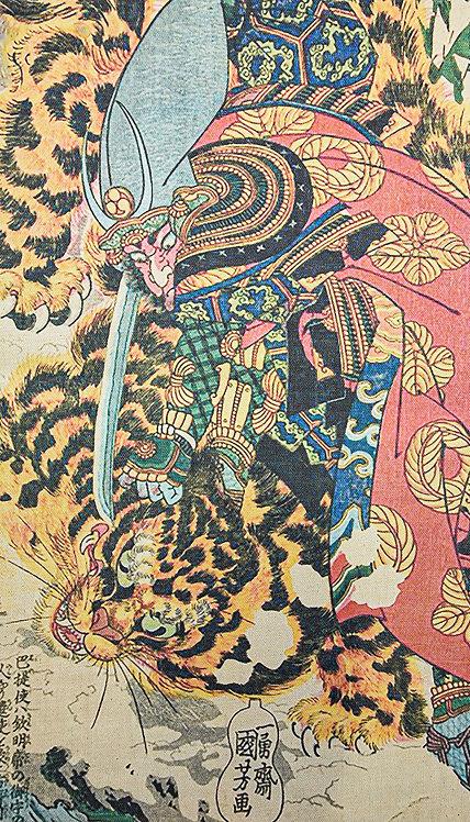 Ukiyo Art#10