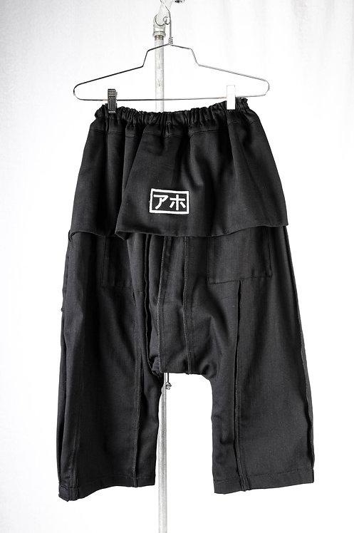 Kohoni Pants (Short)