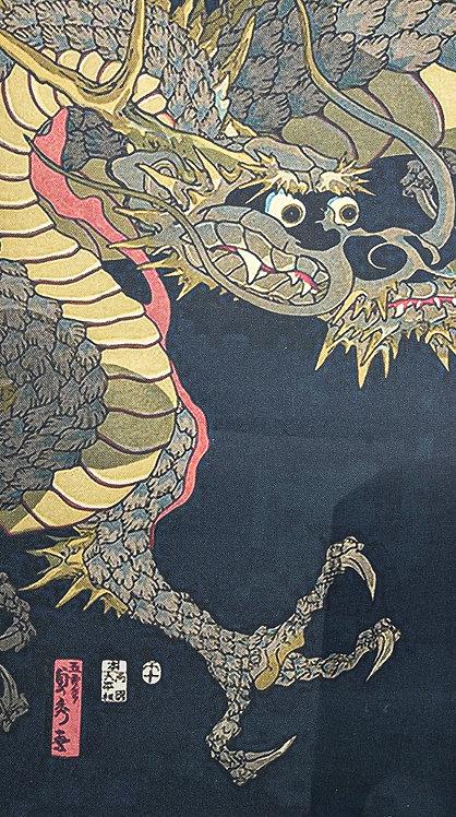 Yokai Art#8