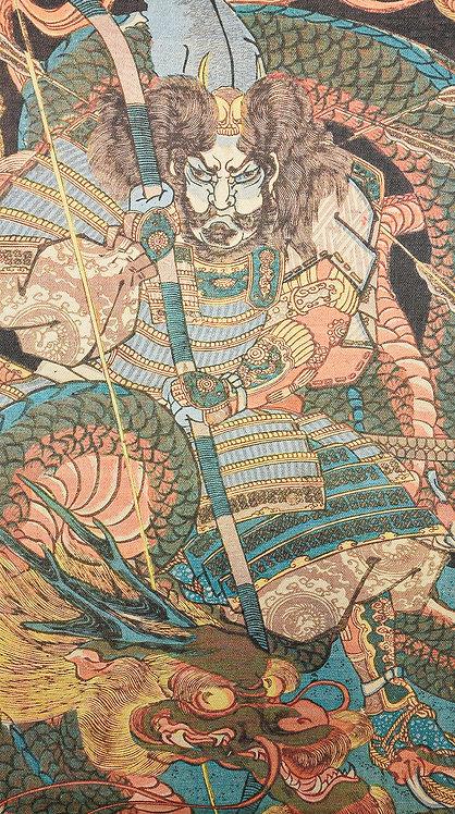 Ukiyo Art#12