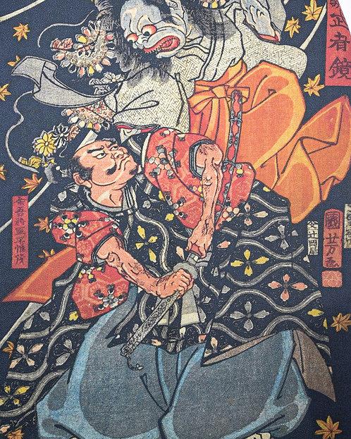 Yokai Art#7