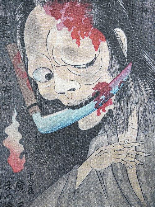 Yokai Art#17