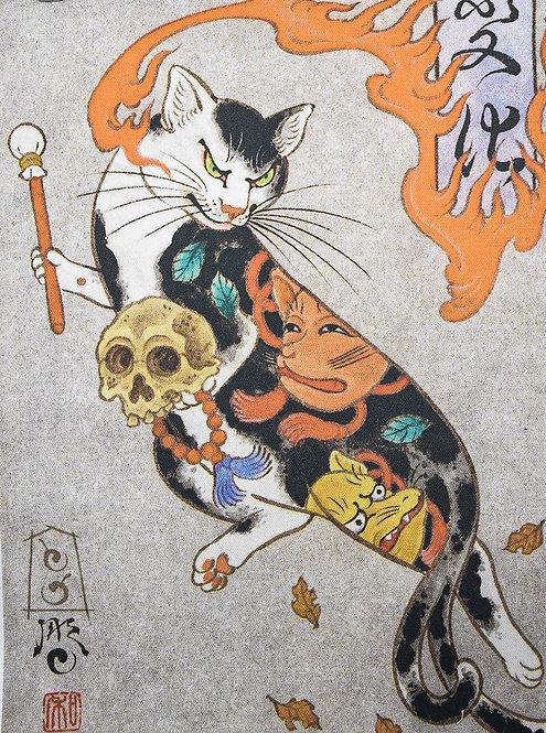 Yokai Art#11