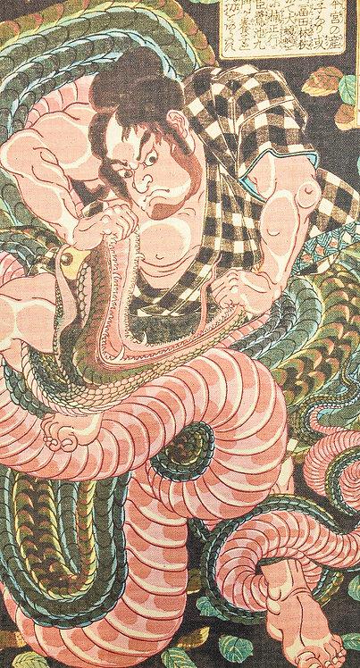 Ukiyo Art#7