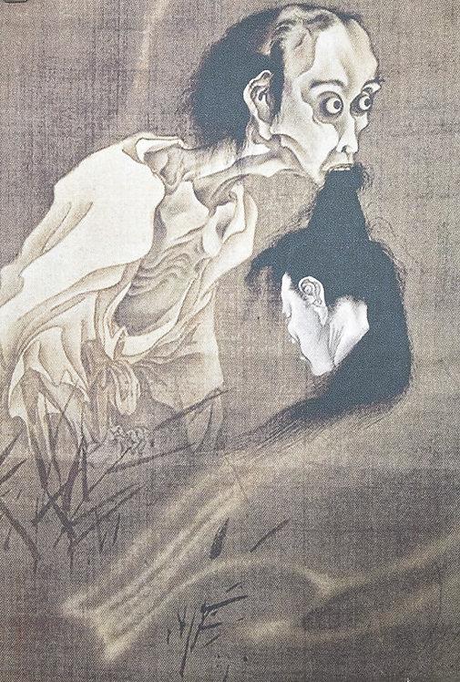 Yokai Art#18