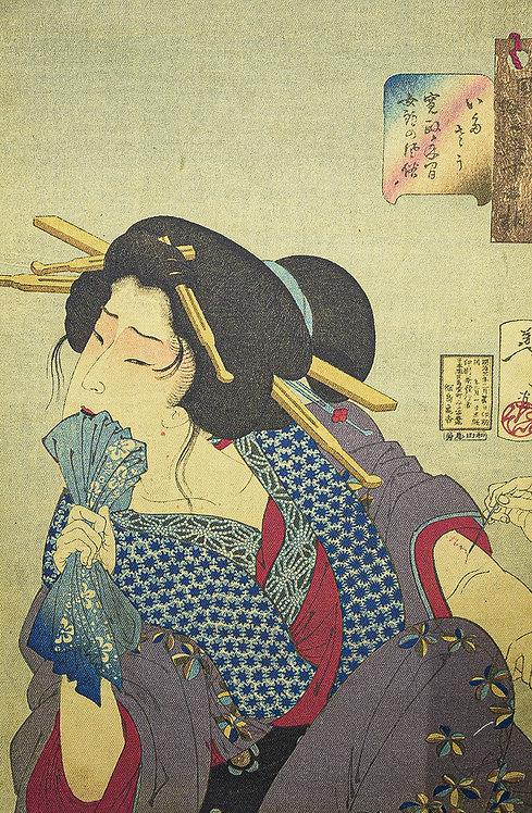 Ukiyo Art#1