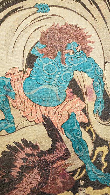 Ukiyo Art#5