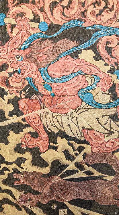 Ukiyo Art#6