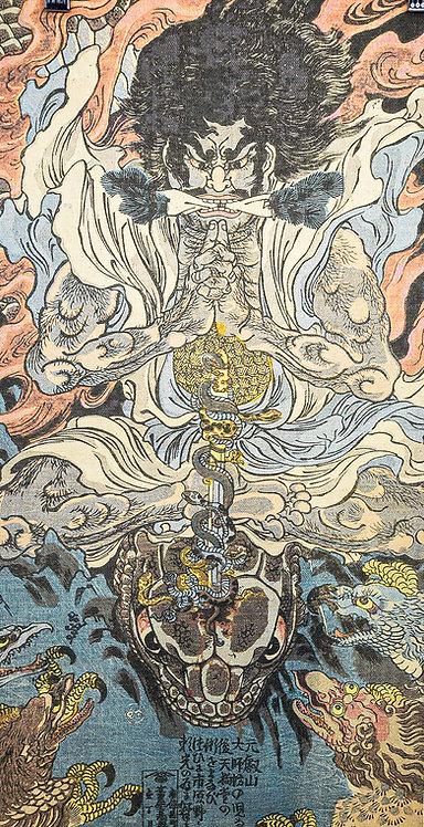 Ukiyo Art#4