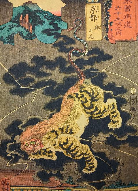 Yokai Art#5