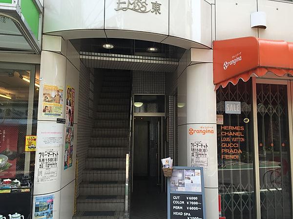 中目黒 Tree.