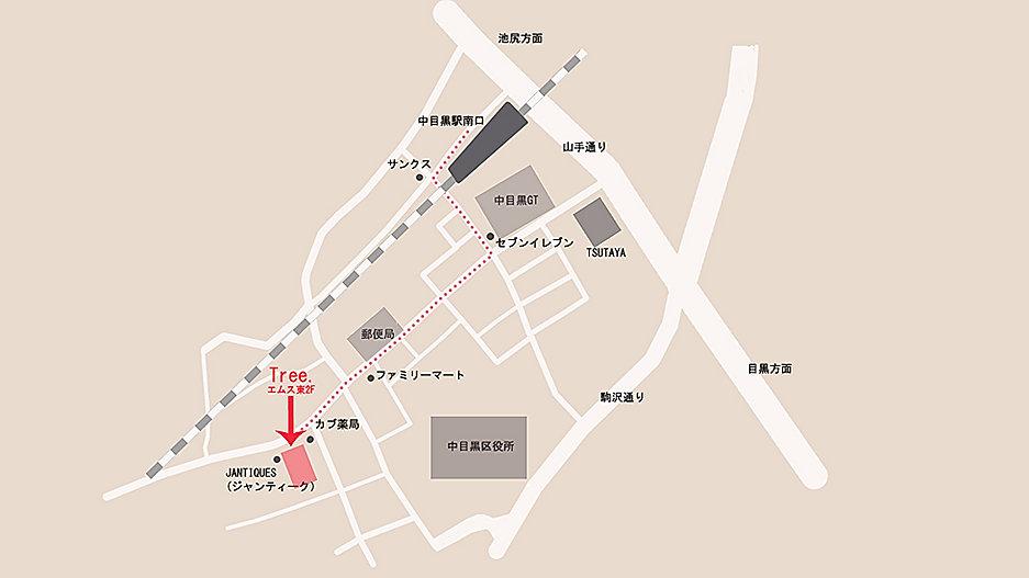 中目黒美容室 Tree.hair&spa 地図