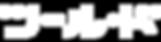 ツールド_フォトフレーム用ロゴ.png