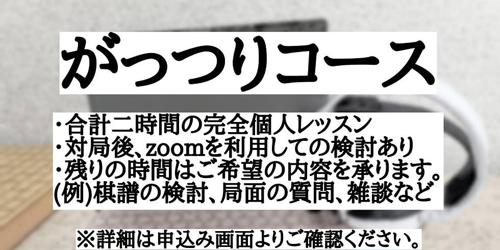 【木部夏生二段 指導碁】休日がっつりコース 9/27(日)