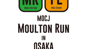 Moulton Run in OSAKA 開催決定