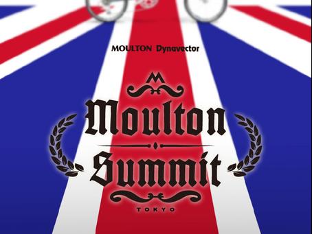 Moulton Summit Tokyo 2015 無事終了!