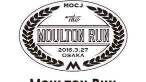 Moulton Run in OSAKA 詳細・参加情報