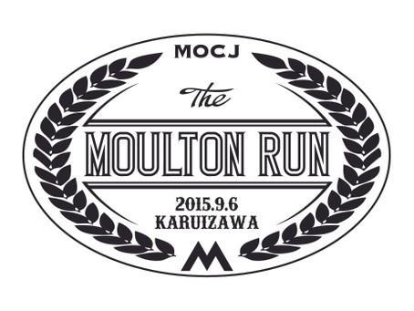 MoultonRun in 軽井沢2015