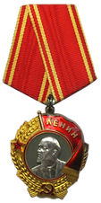 150px-Order_of_Lenin_badge_with_ribbon.w