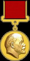 Medal_Lenin_Prize.png