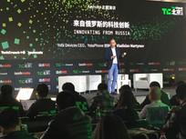 訪談|Vlad Martynov:追求獨特不該是創業者的目標