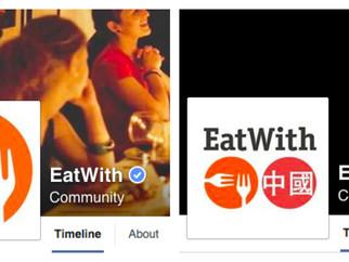 来得太慢,时间送给山寨版 | EatWith